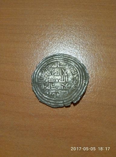 Dírham del Califato de Damasco, Mahayy, 93 H, al-Walid I Dirham16