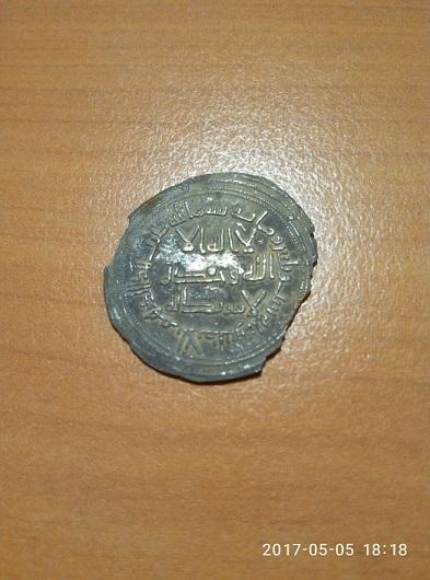 Dírham del periodo de los Gobernadores, al-Ándalus, 136 H,  Dirham18
