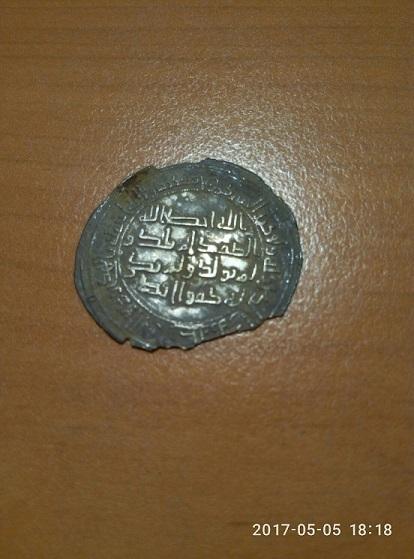 Dírham del periodo de los Gobernadores, al-Ándalus, 136 H,  Dirham19