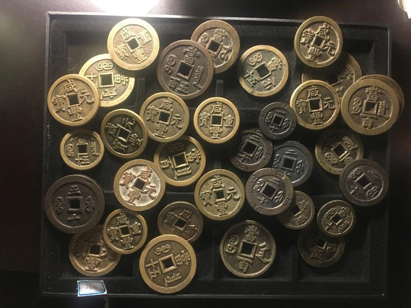Mi colección de monedas chinas Wechat10