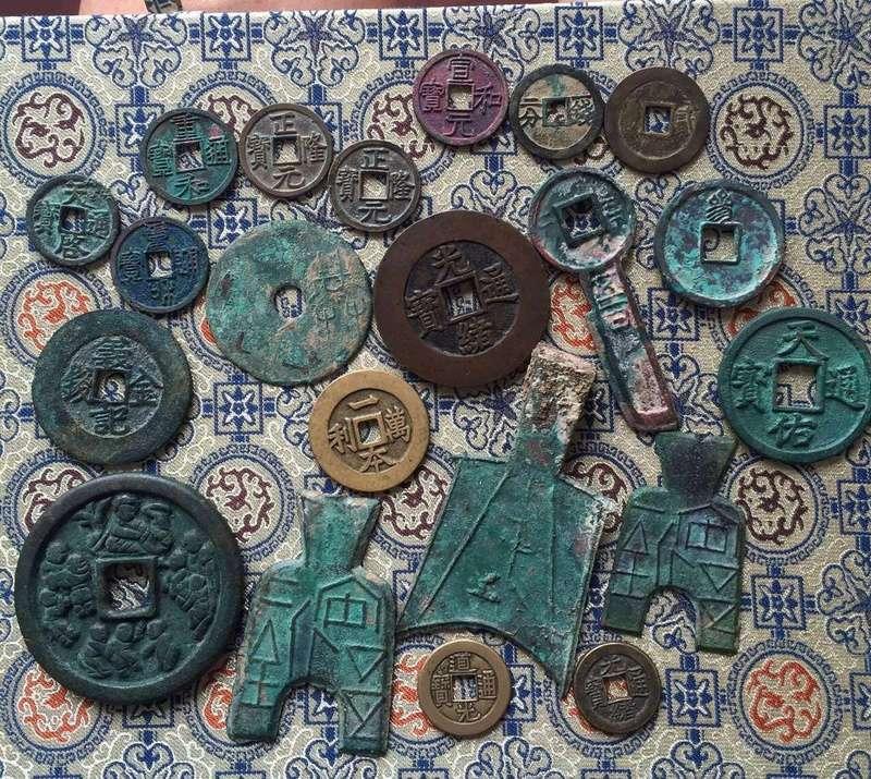 Mi colección de monedas chinas Wechat11