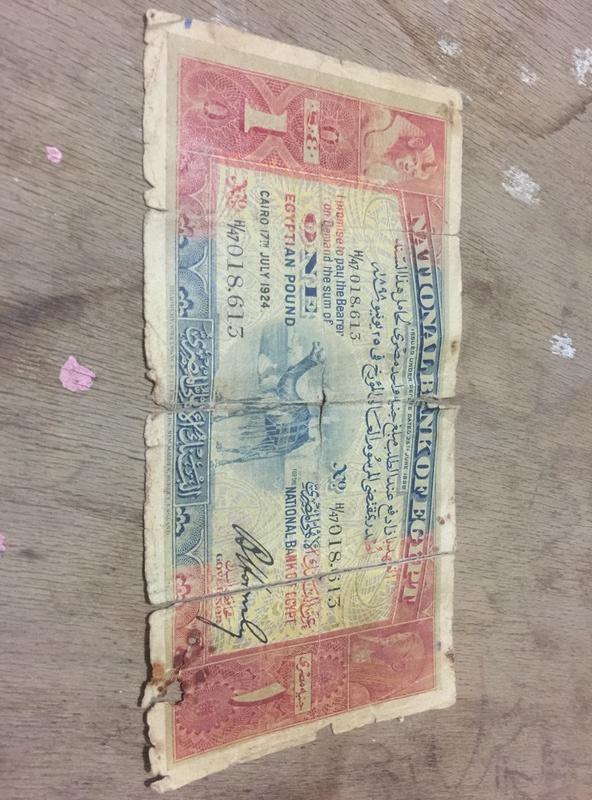 ارجو تقييم هذه العملات الورقية  Img_2010