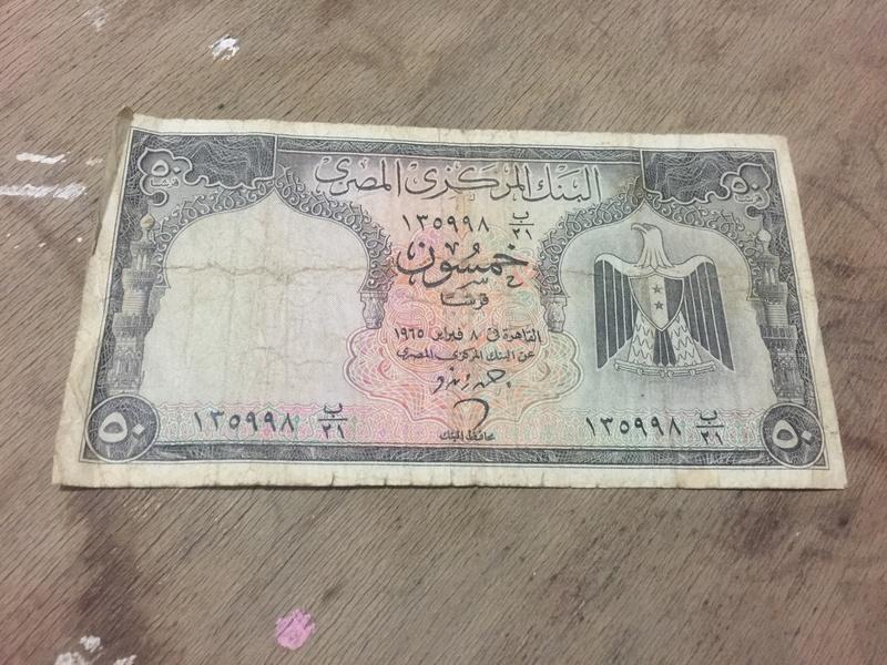 ارجو تقييم هذه العملات الورقية  Img_2011