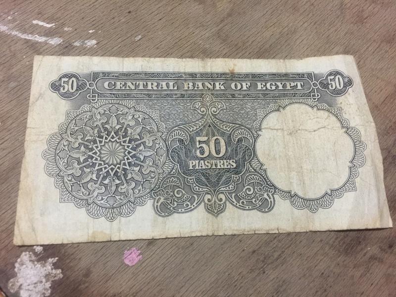 ارجو تقييم هذه العملات الورقية  Img_2112
