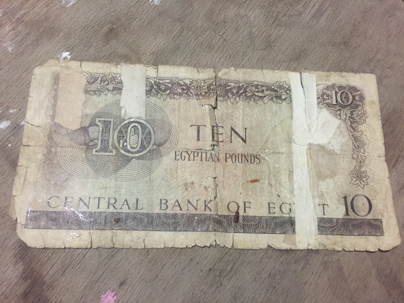ارجو تقييم هذه العملات الورقية  Img_2113