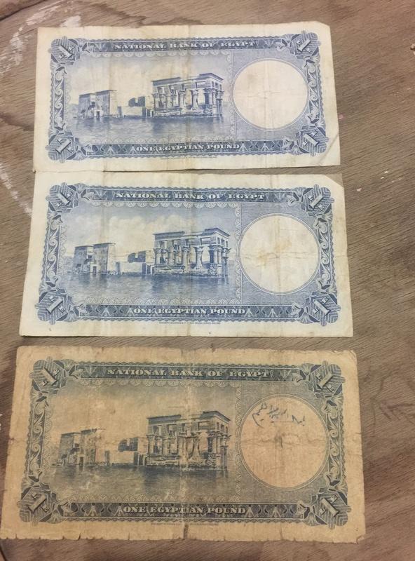 ارجو تقييم هذه العملات الورقية  Img_2121
