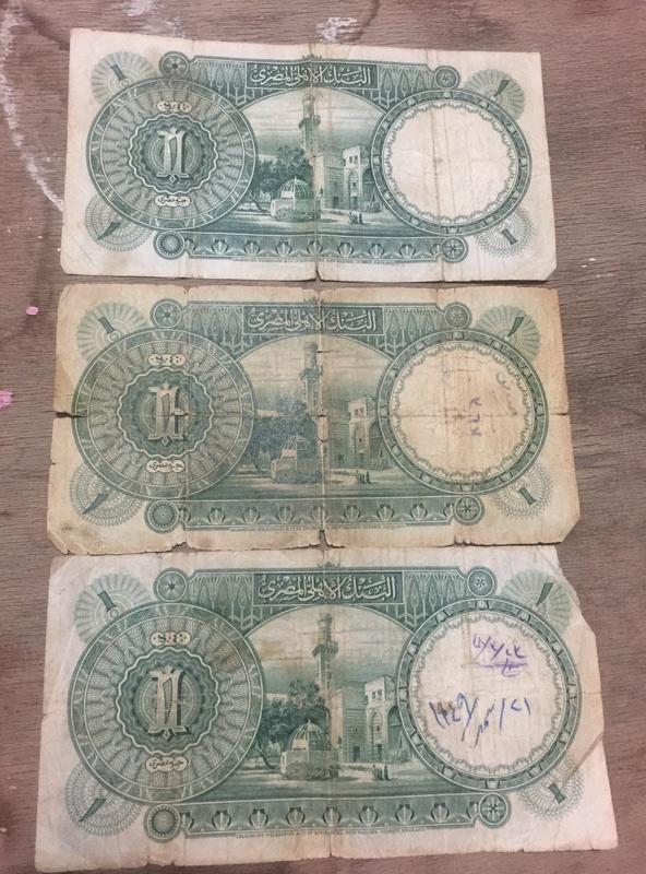 ارجو تقييم هذه العملات الورقية  Img_2124