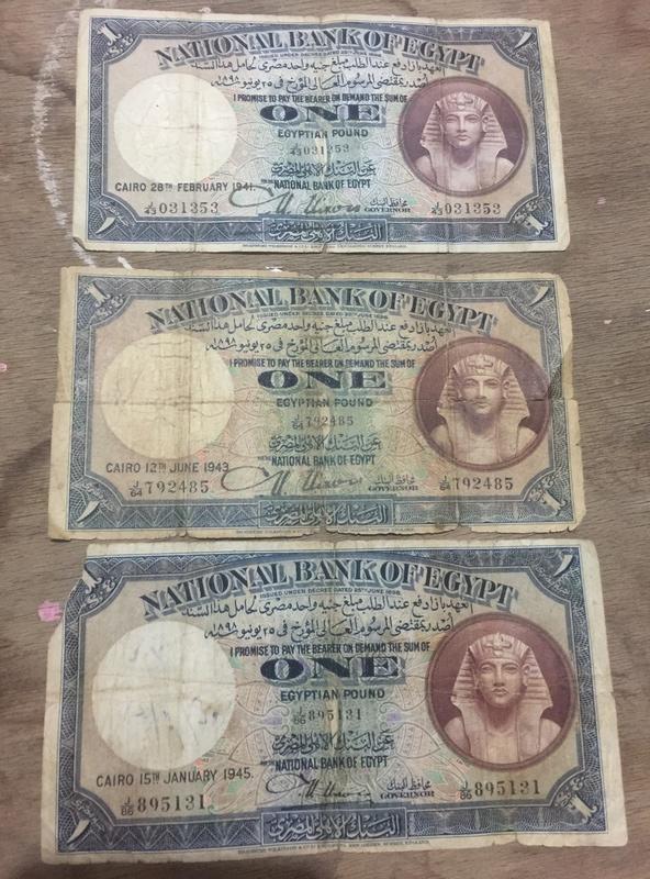 ارجو تقييم هذه العملات الورقية  Img_2125