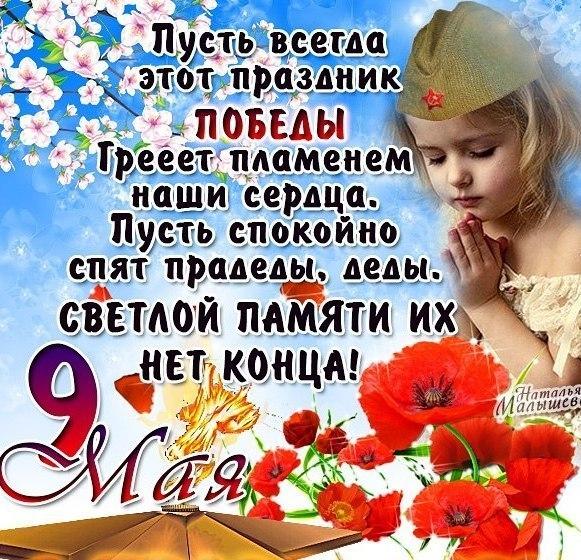 Поздравления и пожелания Qmf3r010