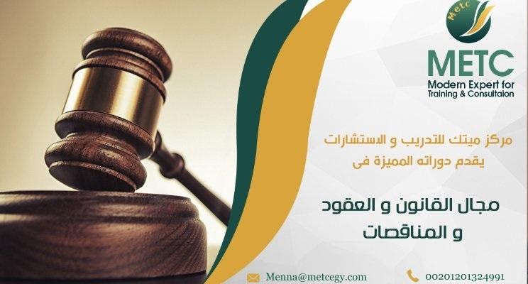 #دورة أصول #التفسير القانوني و#كتابة #المذكرات #القانونية F50cda25