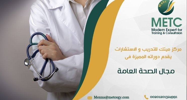 Health Planning, Monitoring & Evaluation #course Oe_oo_13
