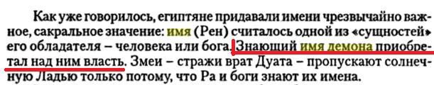 Амалур - Страница 2 Eaz10