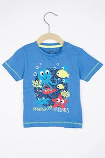 ملابس اطفال جديدة مميزة 1076