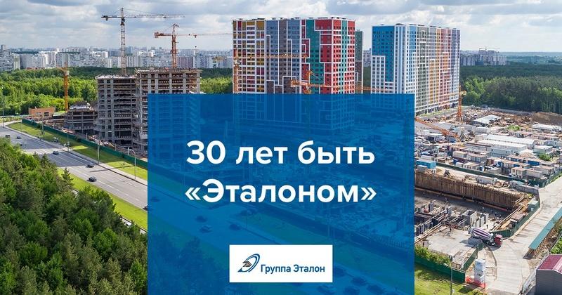 """ГК """"Эталон"""" (/""""Эталон-Инвест"""" в Москве) - строительная компания ЖК """"Летний сад"""" - Страница 5 Wzpqqh10"""