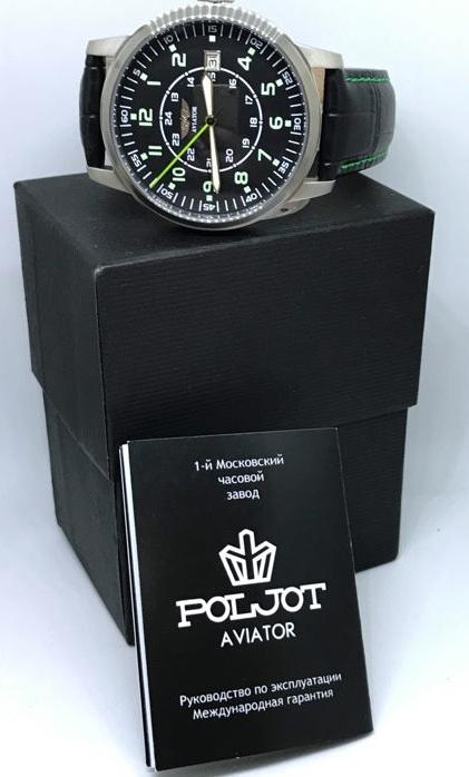 Poljot Aviator 2614.2H Poljot11