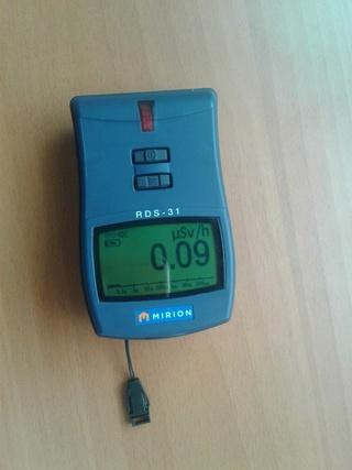 urg  le débits d équivalent de dose 20170411