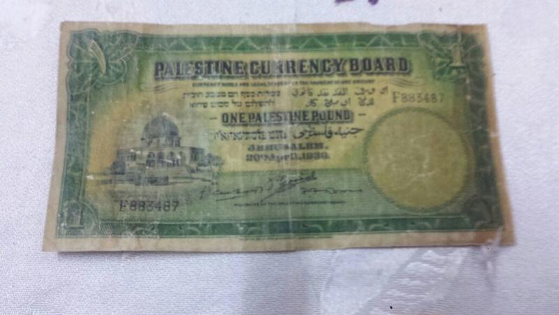 جنيه فلسطيني لتقييم من ناحية السعر Img-2012