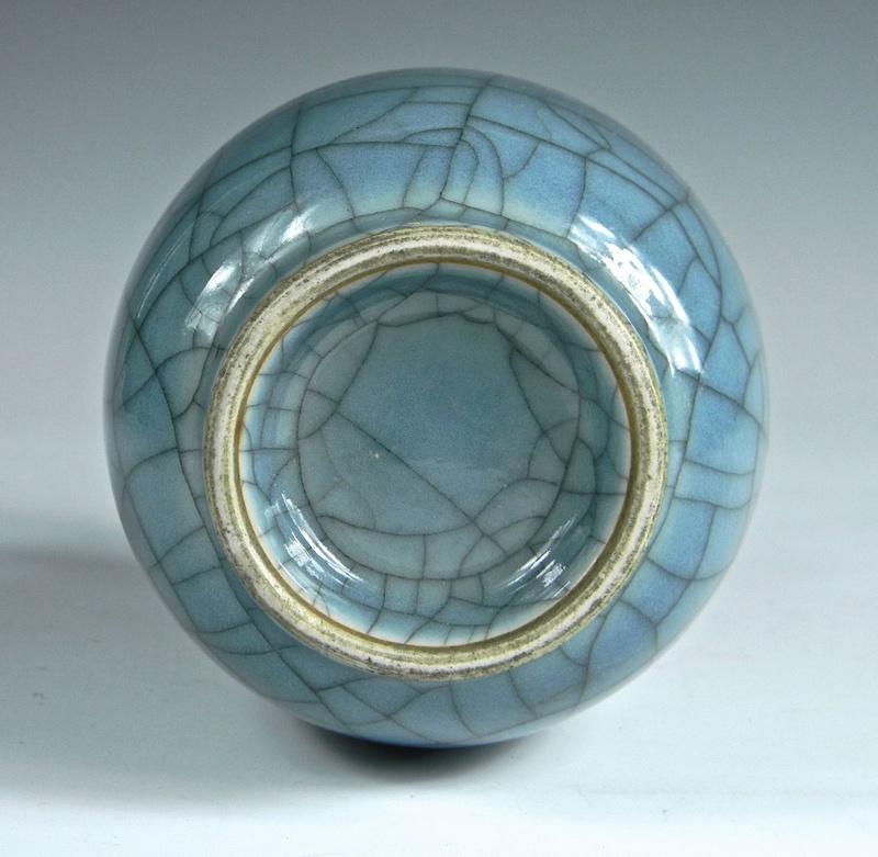 Help Identify a Blue Crackle Glaze Porcelain Vase Asianv16