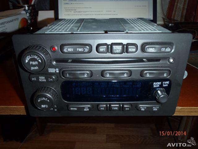 Autoradio 2 din pour Hummer H2 2006. 62726610