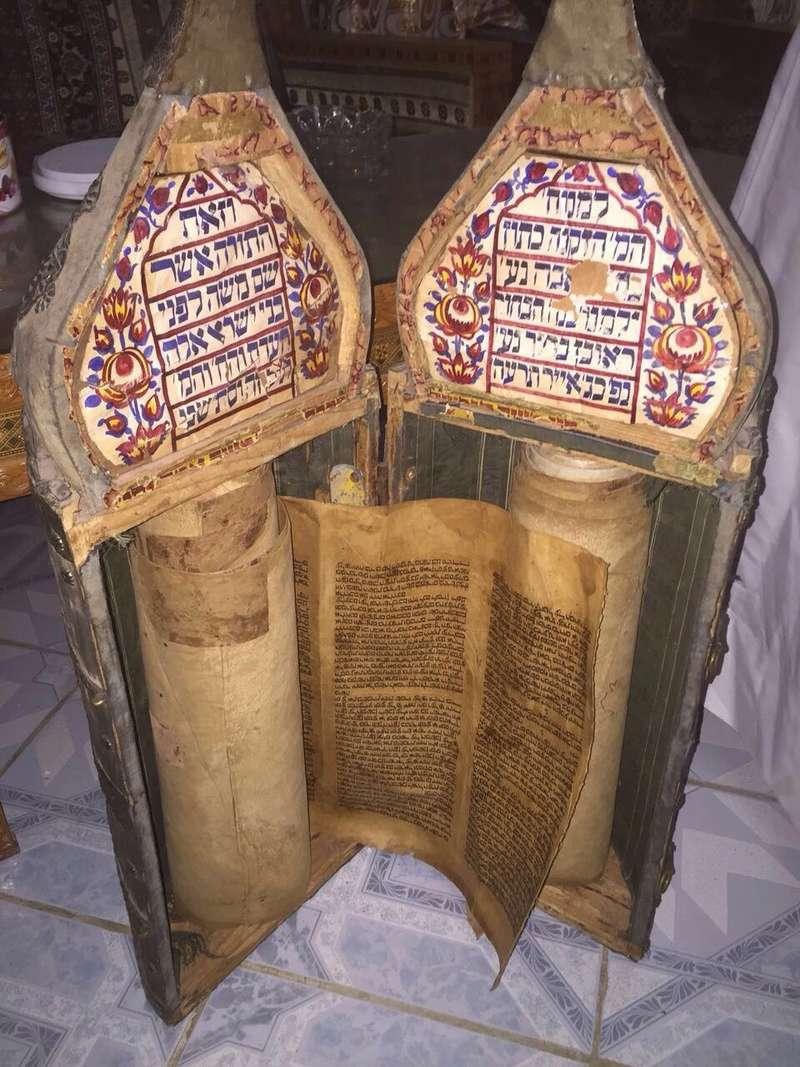 مخطوطتان يهودية قديمة ارجو هل يمكنم التقييم  Img_3811