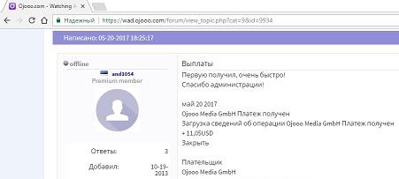ДЕНЬГИ ТУТ SEOSPRINT O311