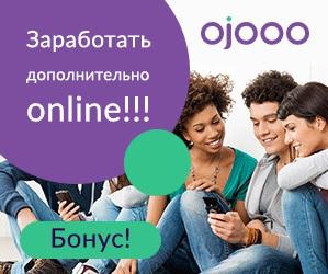 Привлекаем рефералов через ICQ и чаты Oio710