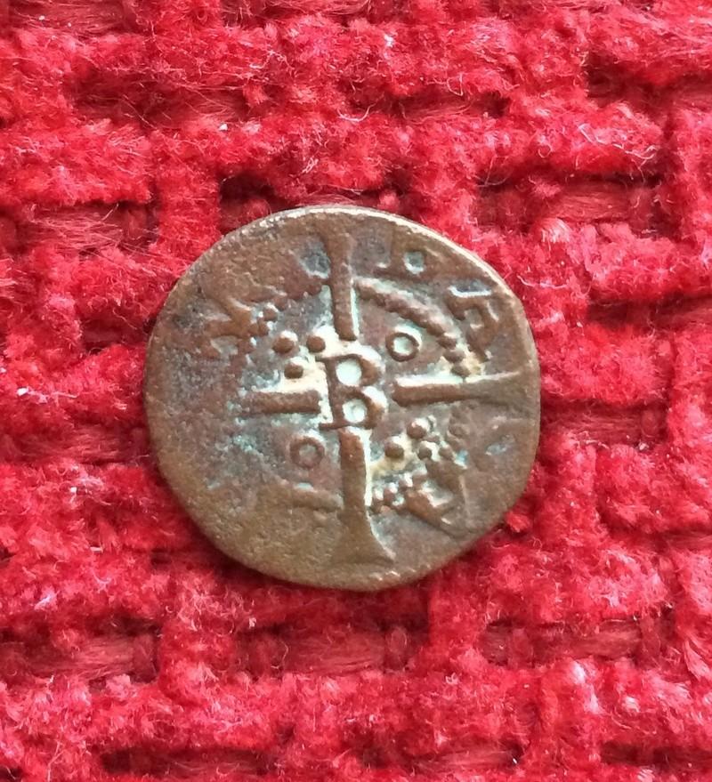 dinero de Barcelona de Juana y Carlos, Barcelona - 1616 falsa de epoca Image56
