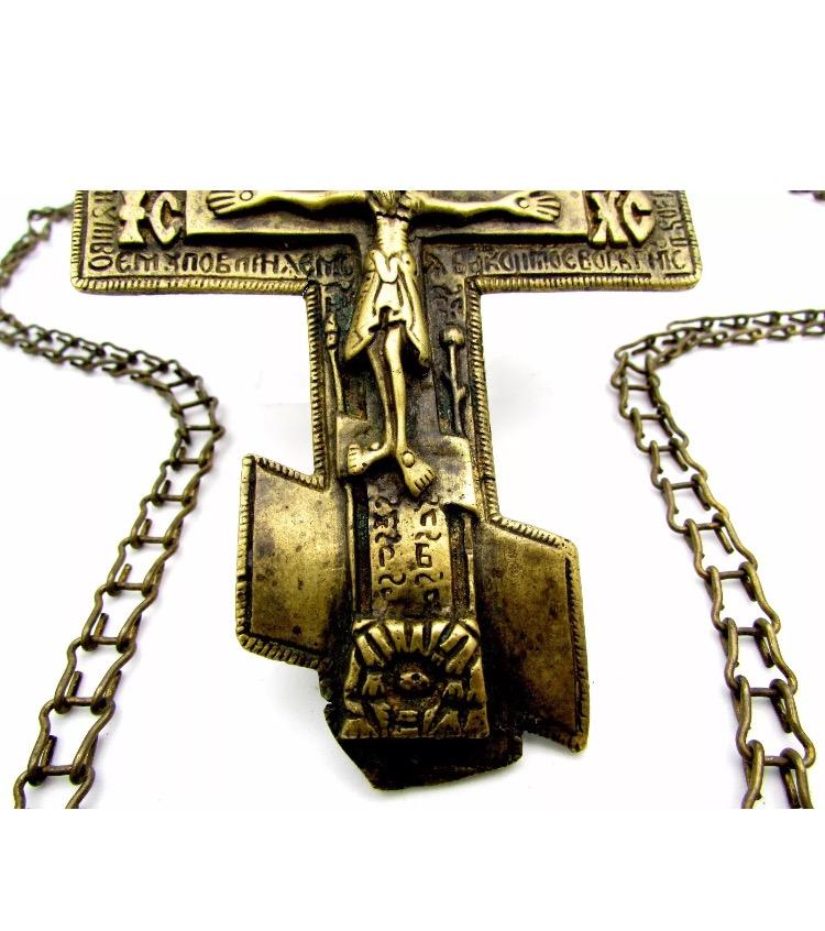 ayuda para identificar cruz ortodoxa Cruz_a10