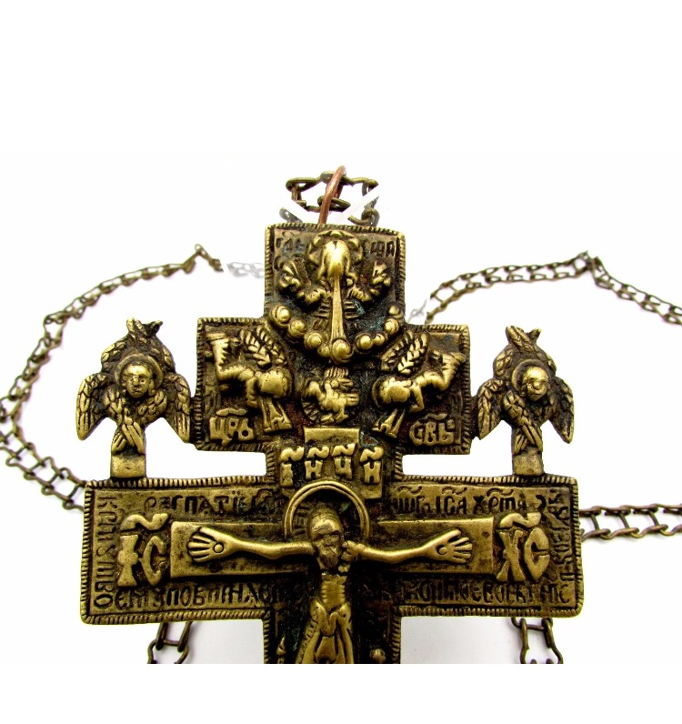 ayuda para identificar cruz ortodoxa Fullsi10
