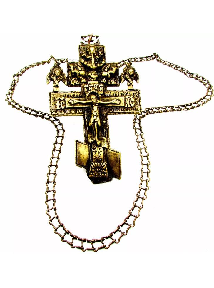 ayuda para identificar cruz ortodoxa Fullsi11