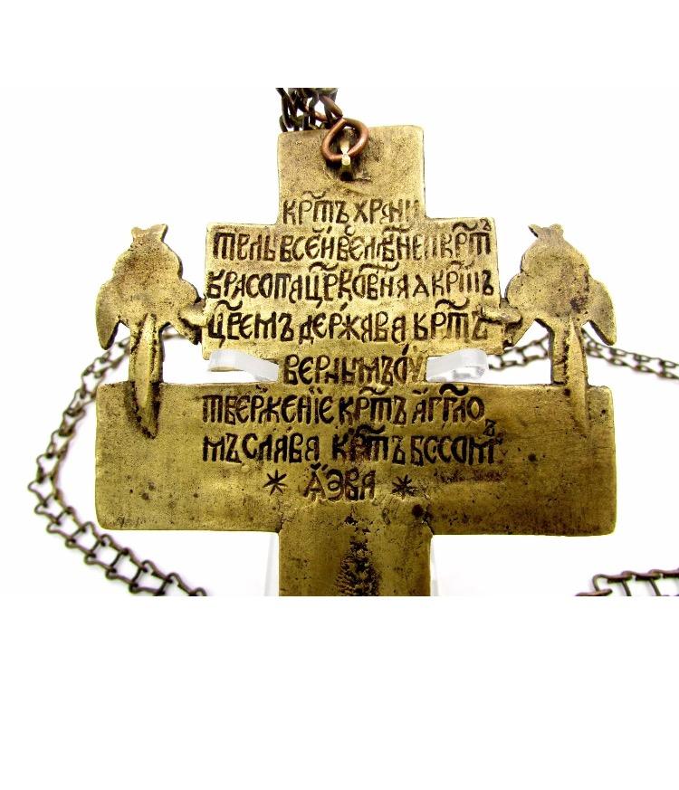 ayuda para identificar cruz ortodoxa Fullsi12