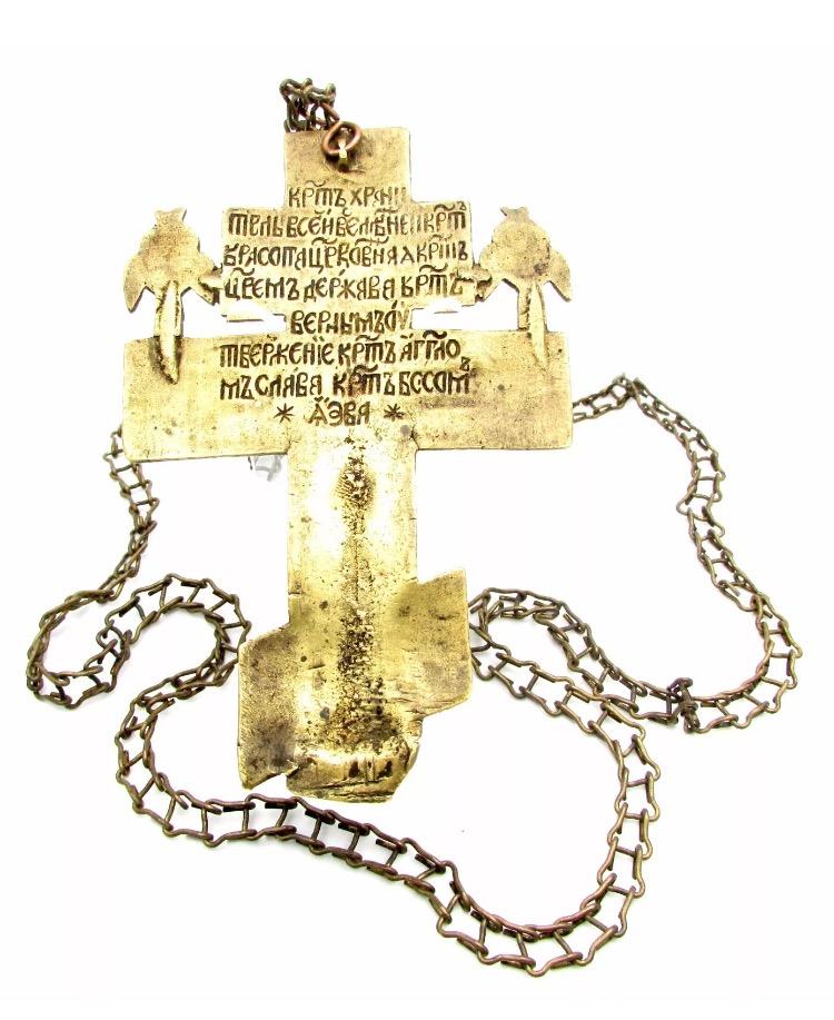 ayuda para identificar cruz ortodoxa Fullsi13