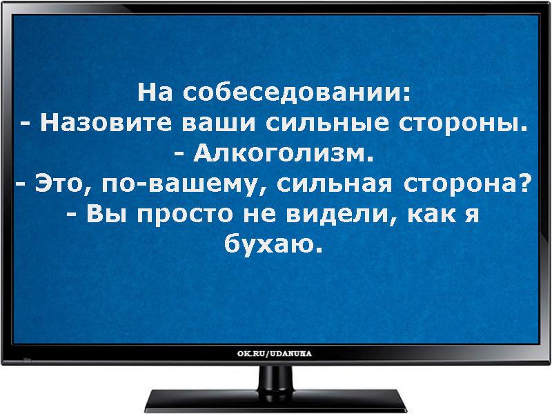 АНЕКДОТЫ!!! - Страница 2 Image_16