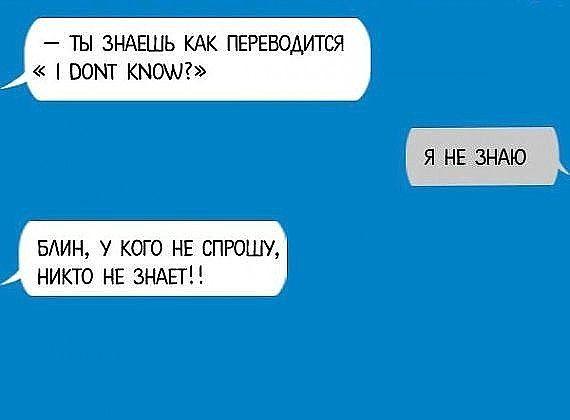 АНЕКДОТЫ!!! - Страница 3 Image_56