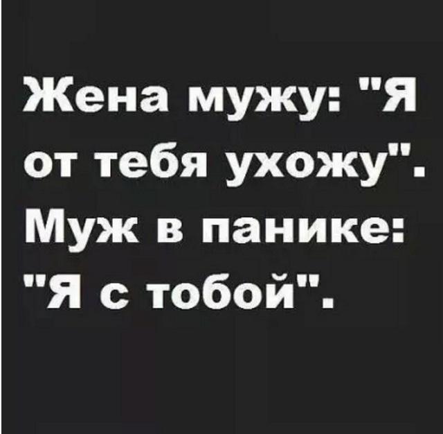 АНЕКДОТЫ!!! - Страница 3 Image_63