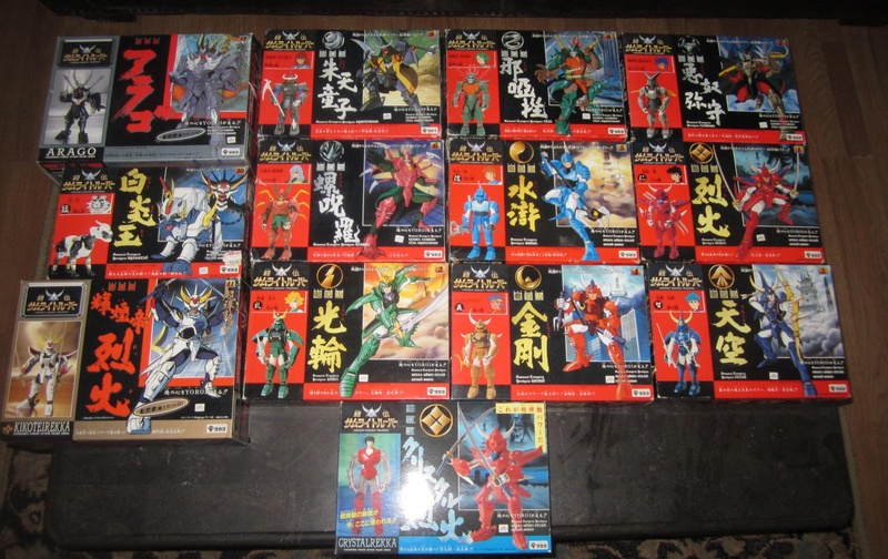 Original Samurai Troopers 100% collection 1988 / (Known as 5 Samurai here) 00310