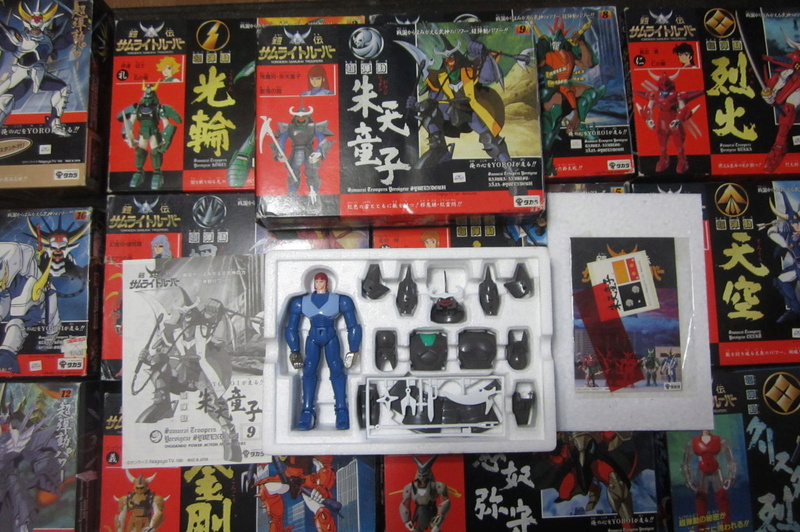 Original Samurai Troopers 100% collection 1988 / (Known as 5 Samurai here) 01310