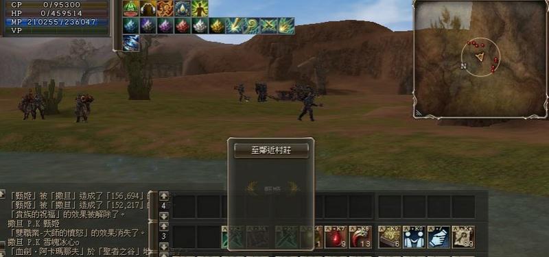 107開紅殺人 請管理員和玩家查看 Aoe11