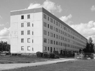 Программа сноса пятиэтажек в москве Hru110