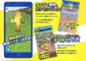 Nuevo Juego de Pokemon para SmartPhones Pokela10
