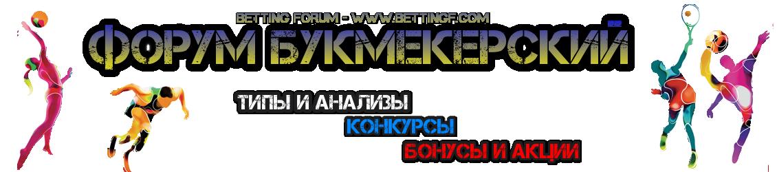 BettingF.com