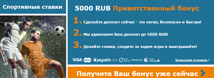 Rivalo 5000 RUB 11111111