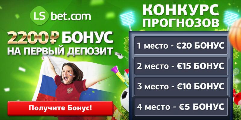 конкурс - 121-26 июня  800x4010
