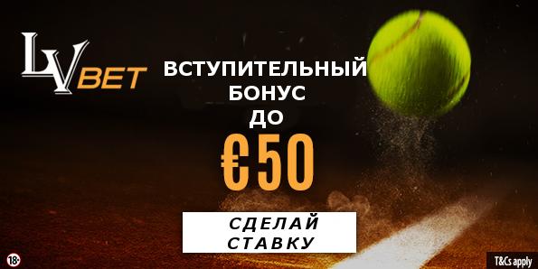 LVBET 50 euro Errrrr10