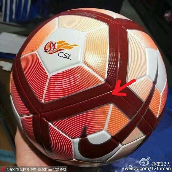 Balls 17-18 by Goh125 - Telstar 18 Mechta Vmpxpr10