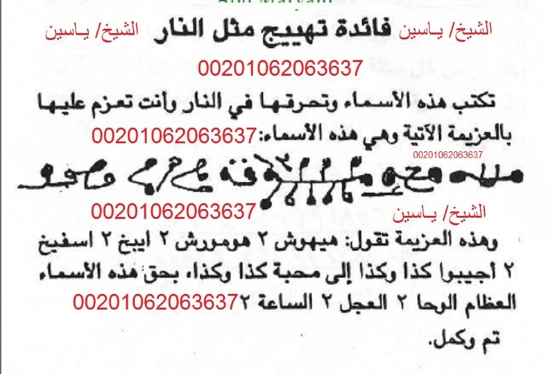 تهييج النساء 84785410