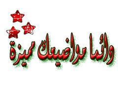 حاجـه تـفيـدكـ  Images17