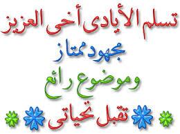 قتلهم ليو الساحر Images25
