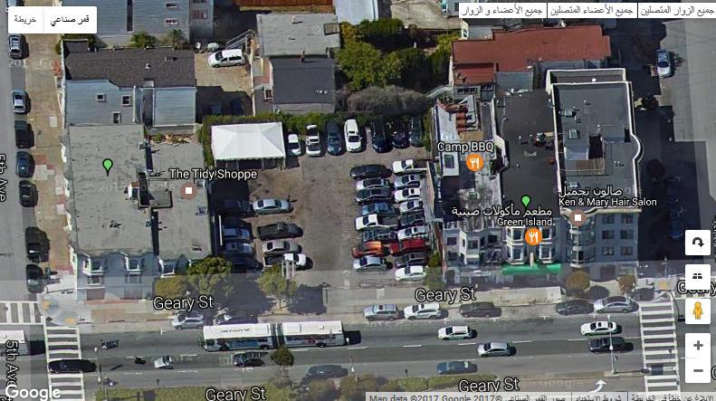 صور مقربة للزائرين للمنتدى من ولاية سان فرانسيسكو الامريكة 00000010