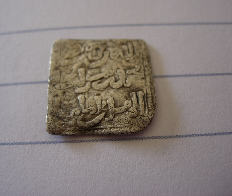 Dírham almohade anónimo, Fez Ara_0311